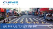 天象智能与上海宝康再谋合作