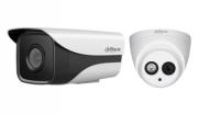 大华HDCVI百万高清1系摄像机全新升级