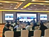 大华亮相中国金融机构安防技术交流会