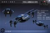中国未来无人机方案横空出世