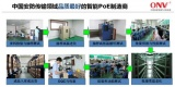 光网视由中国制造向中国质造转变