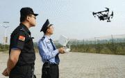 无人机已编入警务系统