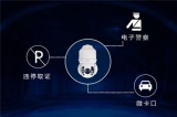科达六大系统两大解决方案引爆交通展