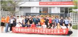 中国电子商务协会走进迪威乐云商