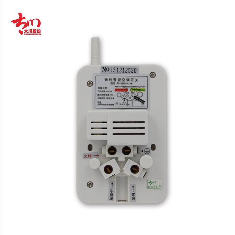 太川 TC-V8DS-AHW 无线智能电视控制器