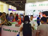 天地伟业亮相中国国际道路交通安全产品博览会