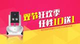 中秋国庆双节狂欢季,云视通C3S任性10送1