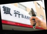 景阳科技中标多省中国邮政储蓄银行