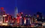 银川制定首部智慧城市建设地方法规