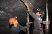 煤矿事故发生,矿工安全如何保障