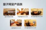 科达发布业界最安全的视频会议系统
