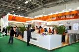 安居宝北京安防展跨越创新大步伐