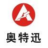 深圳奥特迅电力设备股份有限公司