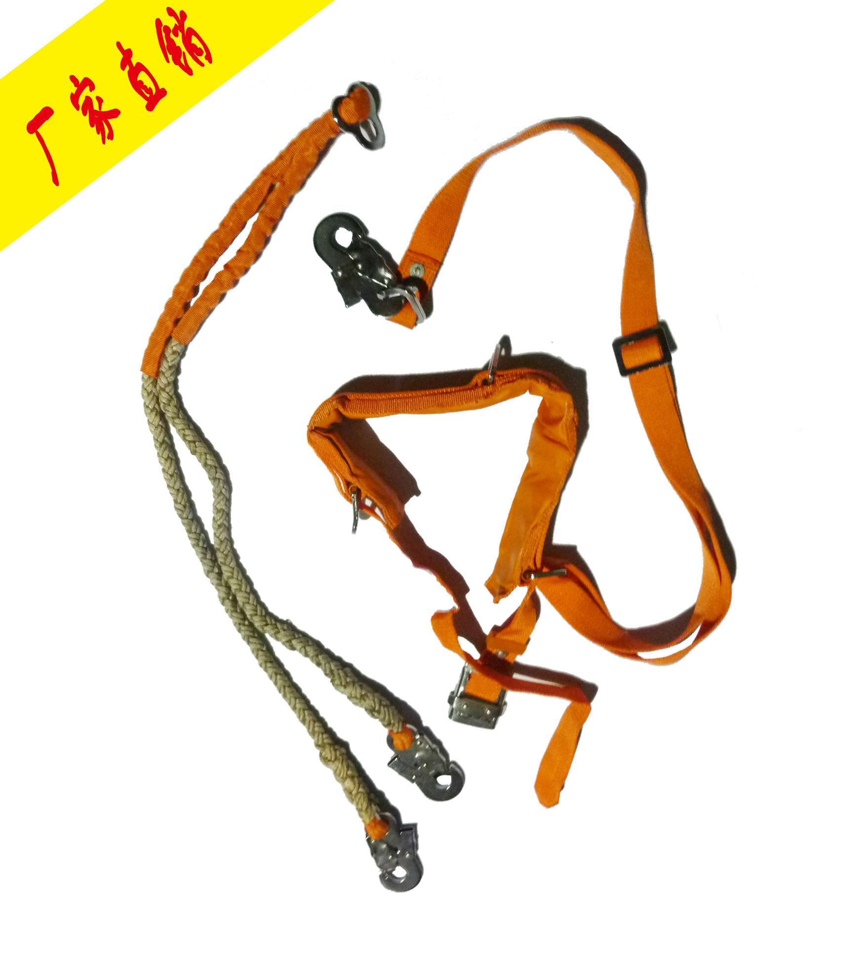 电工双保险安全带 电力专用双保险安全带 高强度电工双保险安全带