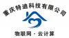 重庆特迪科技有限公司