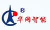 山东华网智能科技股份有限公司济南历下分公司
