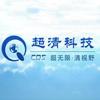 安徽超清科技股份有限公司