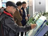 新闻l热烈祝贺达实2016年北京安防展参展圆满成功