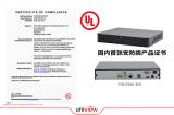 宇视获UL首张安防产品证书