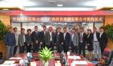 广西投资集团与华为签署合作协议