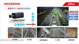 希捷联合大华展示交通管理解决方案