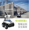 杰迈视讯电力智能巡检机器人系统