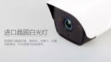天地伟业发布首款概念级IPC产品