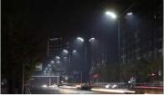 深圳2017年底前实现路灯监控