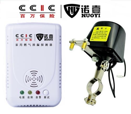 厨房燃气报警器哪个品牌好_天然气报警器响多少钱