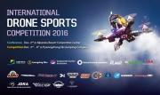 韩国国际无人机竞速大赛即将开赛