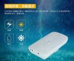丰润达推出5.8G电梯专用网桥