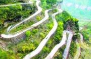 村路安防工程建设展开