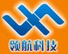 河南速捷交通设施有限公司