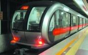 北京17条地铁将人物同检