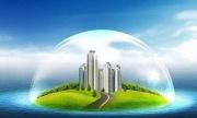 智慧城市建设要让便民落地