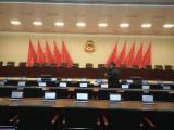 MICS云打造安徽省政协会议系统互联平台
