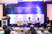 第二届全球轨道交通信息与安全大会4月启幕