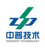 湖南中普技术股份有限公司