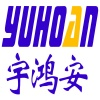 武汉宇鸿安科技有限公司