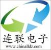 西安连联电子科技有限公司-长沙分公司