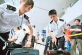 韩国机场全身安检仪惹争议