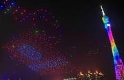 亿航无人机表演点亮广州科技元宵夜