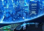 2017新型智慧城市展望