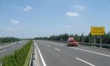 青岛投入4.6亿建国省道防护工程