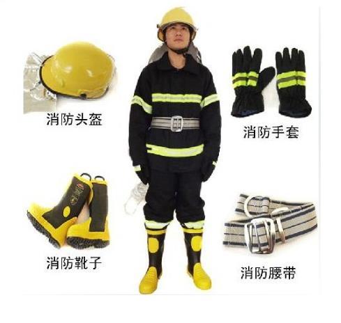 厂家供应02款消防救援服  消防服厂家