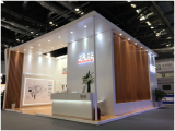 冠林2017中国国际智能建筑展览会