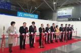 日本无人机展览会于千叶隆重开幕
