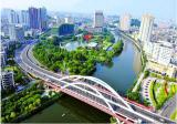 广东省智慧城市建设历程及现状