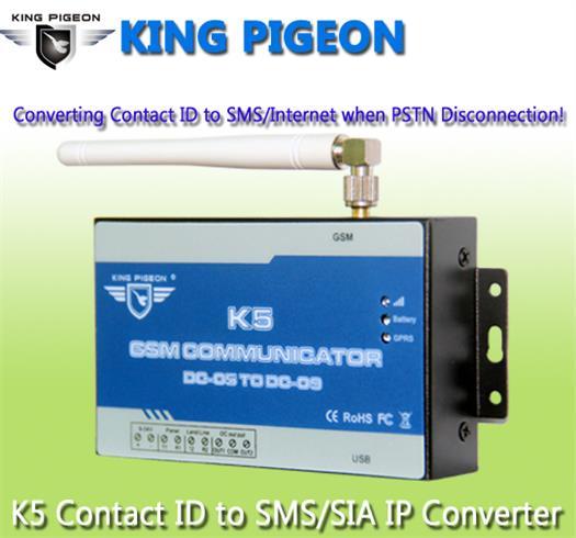 K5 安定宝协议转化器 IP报警通讯器 SIA IP报警调制解调器网关