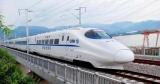 广西高铁安全监控将纳入天网工程